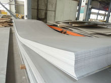 0.3-12mm thickness stainless stell 316/316l sheet