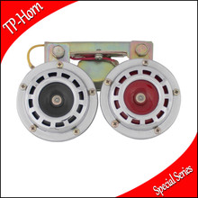 HT-125A 12V/24V High Sound Car Electric Horn Disk-Type Electric Horn