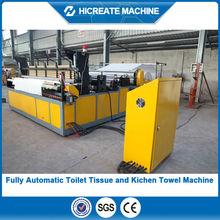 HC-TT máquina del rollo de papel higiénico