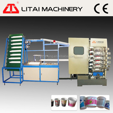 TJYT-6A plastic cups offset printing machine
