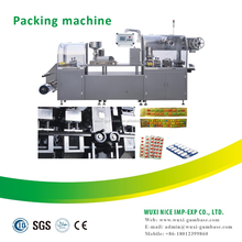 Coating chewing gum automatic blister wrap manufacturer