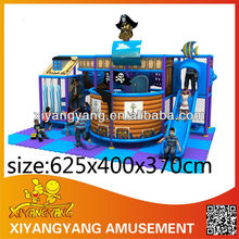 Newest round animal fish boxing small home kids indoor naughty castle playground