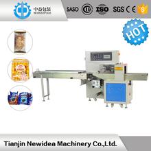 Nd-jah250x/350X/450x yatay peynir paketleme makinesi