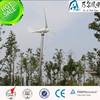500w domestic clean energy wind turbine generator