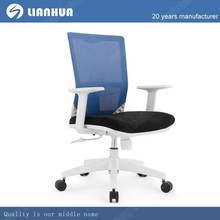 swivel lift office chair mechanism suppliers