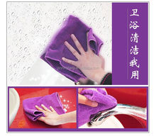 microfiber wash towel, plain super soft towel, plain dyed microfiber towel for hotel/beach/airplane/gift use