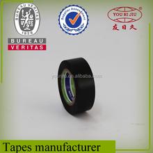 Black PVC insulation adhesive tape