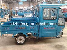 supply all kinds of motor / gas tricycles