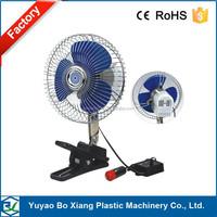 Car mini fan protable and oscillating fan