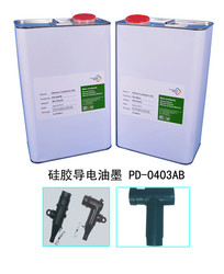 nano white carbon black fume silica silicon sealant