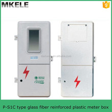 Model:P-S1C electricity meter box cover,box for electric meter