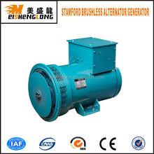 Motor Diesel sin cepillo eléctrico st stc solo trifásico generador del generador del dínamo de potencia de arranque segunda mano alternador