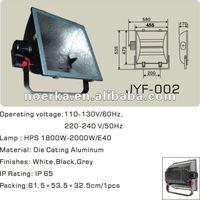 2000W METAL HALIDE LAMP FLOOD LIGHT