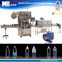 Automatic Bottle Neck Sleeve Shrinking Machine