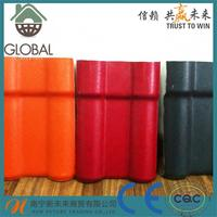 Plastic wavy decorative roof tile with low price