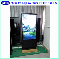 42inch cheap led display advertising screen all in one pc ad player for advertising display