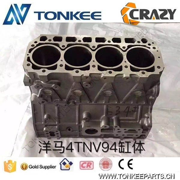 4TNV94 engine block 4TNV94 cylinder block MADE IN CHINA for YANMAR.jpg