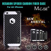 2015 Newest Cut Style 100% Real Carbon Fiber Bags for iPhone 6 6s 6plus , Mobile Phone Carbon Fiber Cases