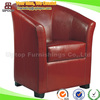 (SP-HC530) PU leather modern tub cafe chair red