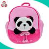 Cartoon character plush children school backpack