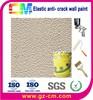 texture decorative coating wall coating