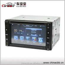 "6.2 "" Universal Car DVD GPS Navigation with Ipod,USB, SD ,bluetooth"