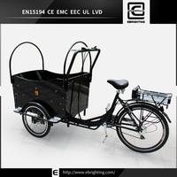 "kid bicycle cargo bike BRI-C01 4"" hub motor wheel"