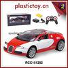 /p-detail/4-canales-rcc151202-aleaci%C3%B3n-rc-coche-con-la-luz-300002195114.html