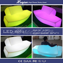 Disco club glowing bar furniture/led coffee sofa