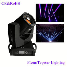 china supplier directly selling stage lighting 7r sharpy beam 230