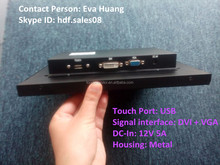 Low cost 800*600, 10.4 inch display, VGA DVI interface , P-Cap touch screen