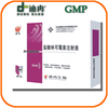 /p-detail/medicamentos-para-la-tos-lincomycin-clorhidrato-de-inyecci%C3%B3n-para-los-animales-300002418770.html