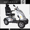 new design portable gas BRI-S04 cesolar electric bike power bank charger