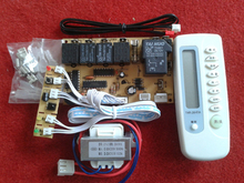Universal A/C control system with pilot lamp air conditioning controller PCB U01A