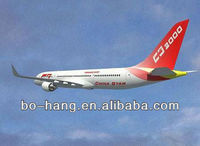 Air Freight to Muenchen Germany,from Shenzhen China,by Air China With Cheaper rate------SKYPE:joannawu1688
