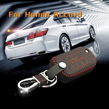 all star car key case for honda accord 2014 wallet holder remote key cover