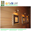 Good Price Anti-uv Wood Plastic Composite Panel Wpc Wall Cladding Boards