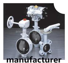 aluminium body butterfly valve