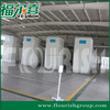 Industrial intelligent fruit and vegetable drying machine