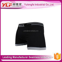 China Supplier Soft Seamless Indian Boy In Underwear