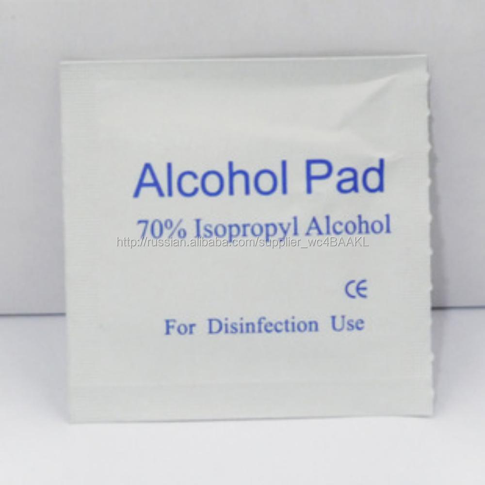 Медицинский 70% изопропилового спирта тампон с сертификаты се