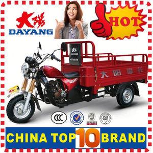 Новый китай мини 200cc 250cc 110cc 3 колеса мотоцикла для продажи