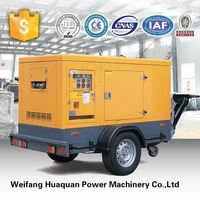 Huaquan mobile silent trailer diesel genset price
