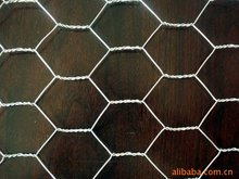high quality low carbon steel wire hexagonal wire mesh (manufacturer)