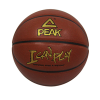 PEAK Size 7 Standard Basketball Game Dedicated Indoor Outdoor Basketball Wear-hygroscopic BG751N