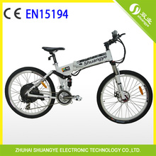 hot selling 26 inch folding mountain e bike