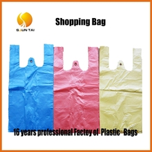 2015 recycled new design PE economic plastic bags in supermarket for vegetables