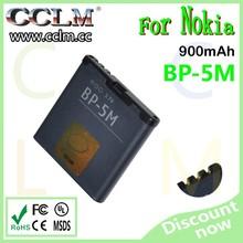 5610 5611 5710 6110c 6200c 6220c 6500c 7379 7390 battery for Nokia battery 900mAh 3.7V