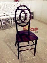 Rental Wood Pisces Chair