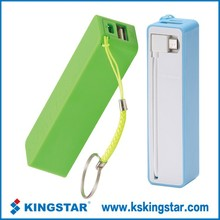 keychain mobile emergency charger perfume power bank with cable